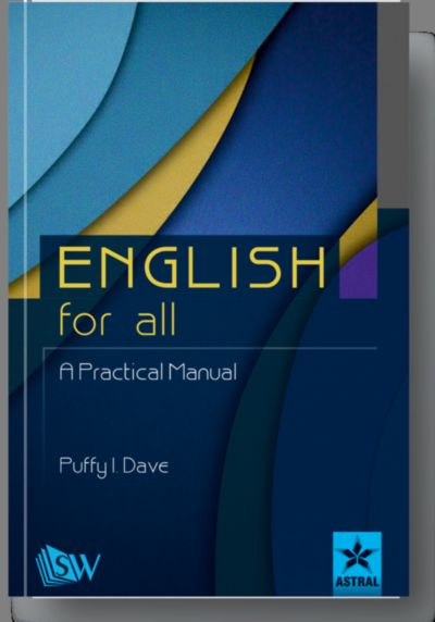 English for All: A Practical Manual By Puffy, I Dave
